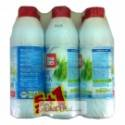 Bebida de arroz Bio 5+1