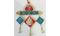 Símbolo de la Suerte Hindú